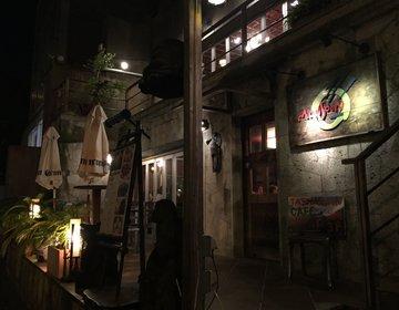 【雰囲気を重視するあなたへ!】デートや一人作業にもってこい「モンスーンカフェ代官山」