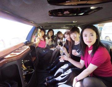リムジンに乗ってセレブ気分で東京巡り《女子会、誕生日、記念日、東京観光など》1人 3750円から体験