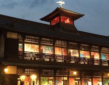 愛媛県、道後山の手ホテルに泊まり、道後アート、道後温泉を楽しむ!