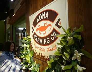 横浜駅のハワイ風カフェ☆ハワイアンプレートランチやヘルシーな朝食を!