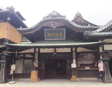 道後温泉・松山観光のおすすめパワースポットまとめ☆観光しながら、ご利益をいただこう♪