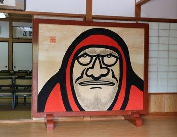 【群馬旅】まさにアート!な御朱印がいただける「宝徳寺」と石焼らーめん火山の熱々みそラーメンを食す♪