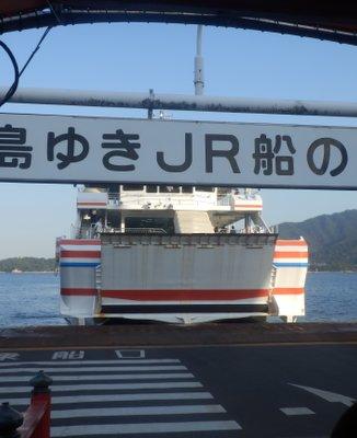 JR西日本宮島フェリー(ジェイアール西日本宮島フェリー)
