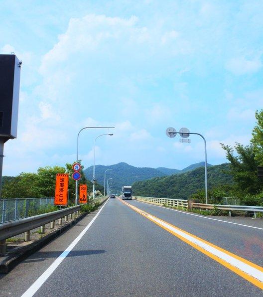 岡山ブルーライン