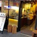 横浜くりこ庵 神楽坂店