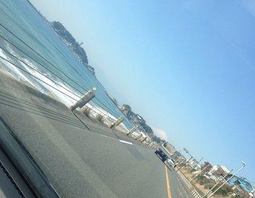江ノ島の海岸線をドライブ!billsで朝食から神社でお参り