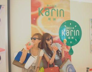 《今横浜がアツイ!!》飲茶してショッピング♡デートでも女子会でもOKな横浜散歩