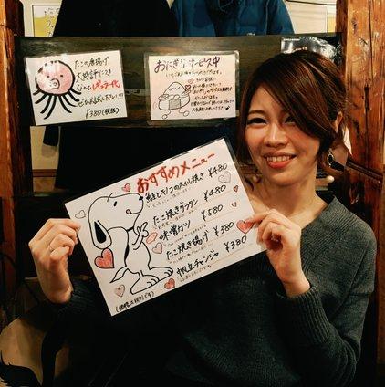 やきとり倶楽部 羽田店
