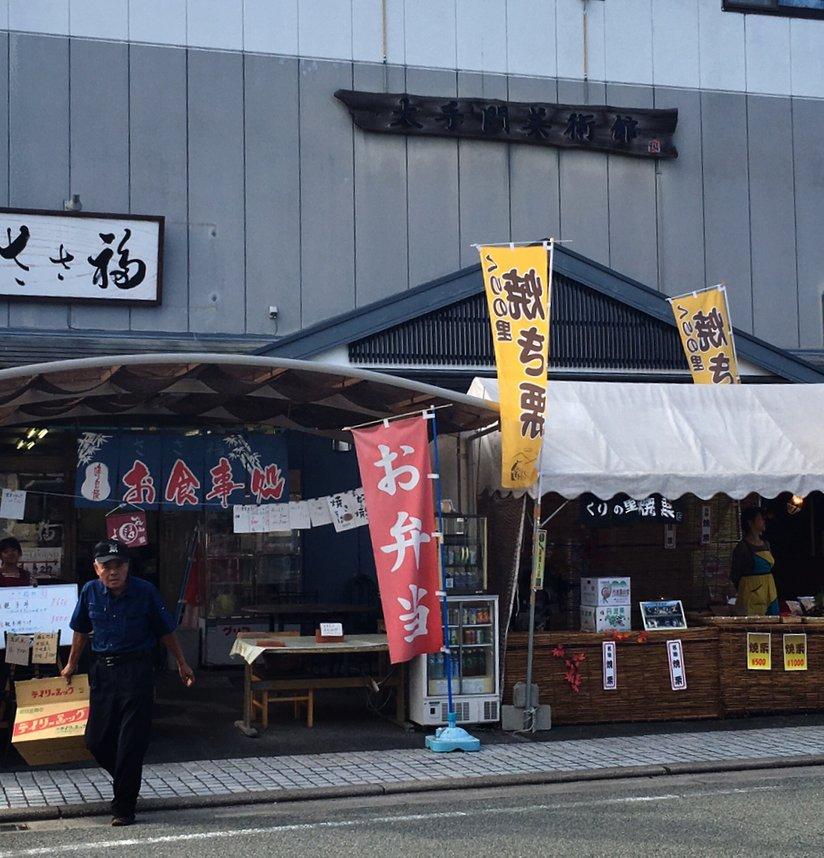 丹波篠山 城下町