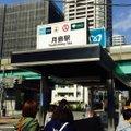 都営大江戸線 月島駅 (E16)