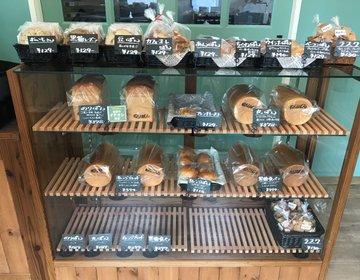 【のりぱん】女性1人で作ってるパン屋さん♡《愛知県知立市 重原駅から車で5分》