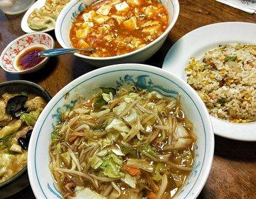 早い・うまい・安い中華&長崎ちゃんぽん。水戸駅北口「長崎亭」で食べまくり