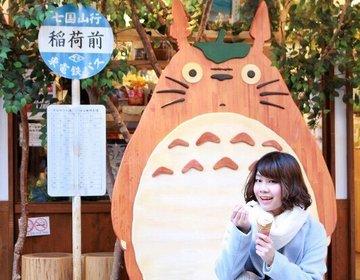 【冬はやっぱり温泉】日本三名泉!草津温泉でのんびり日帰りデトックス旅♡