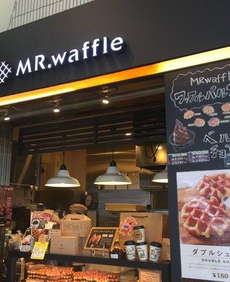 ミスターワッフル ルミネ新宿店