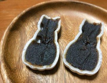 神楽坂で「神楽坂福来猫もなか」を堪能。老舗の和菓子やが作る神楽坂オススメのお土産品。