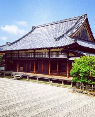 仁和寺(御室会館)