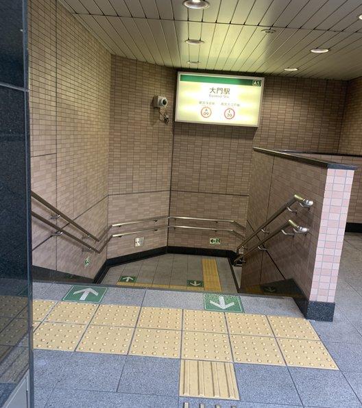 大門駅(東京都)