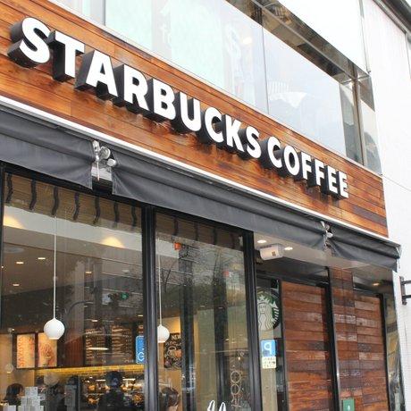スターバックスコーヒー メディアモール天神店
