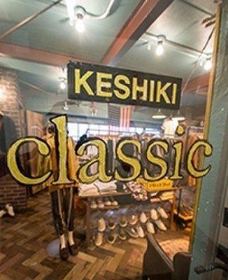 KESHIKIclassic