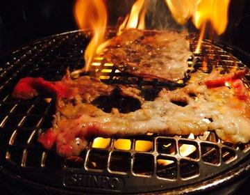 【学生必見】美味しい・おしゃれ・匂わない!京都でデートにおすすめな焼肉食べ放題「MAWARI」