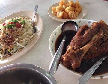 【マレーシア在住が教える】肉をモリモリ食べよう!人気の肉骨茶(バクテー)発祥の地クランで食べ歩き