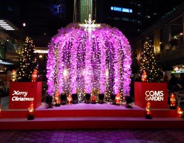 大阪のイルミネーション☆買い物やデートの合間にふらっと立ち寄れるイルミスポット4選☆
