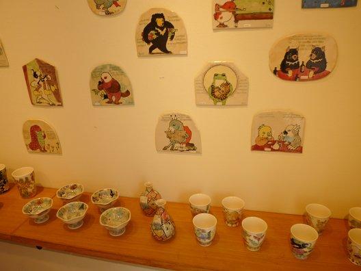 Gallery 219