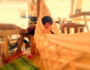 休日は下北沢でのんびりデートをしよう!まったりできるハンモックカフェと農民カフェ♡