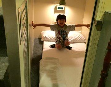 激安☆カプセルホテル☆男女問わず幼児なら添い寝無料!しかも快適☆埼玉へアクセスも◎