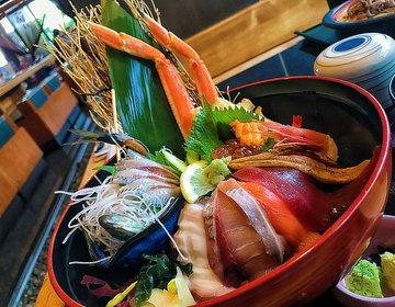 水戸駅周辺のおすすめランチ「がんこ家」でびっくりチラシ丼にびっくりするの巻。絶品海鮮丼