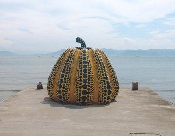 【瀬戸内の島◎直島】フィルムカメラと旅するアートの島