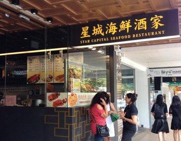 激ウマ香港スタイル飲茶〜記念日/デート/女子会等に使える‼︎大人気店❤︎