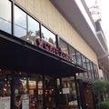 カフェ ゼノン (CAFE ZENON)