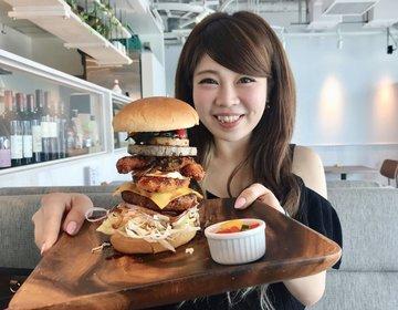 【ハンバーガーにトッピング全部乗せしたらこうなった】新宿おすすめハンバーガーランチ♡