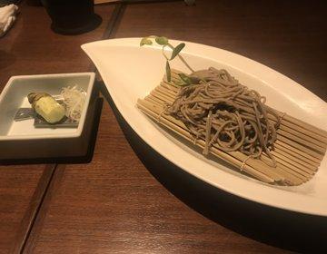 【新宿で迷ったら、ここ。十割蕎麦と日本酒のお店】新宿三丁目にある今澤で美味しい大人のデートはいかが?