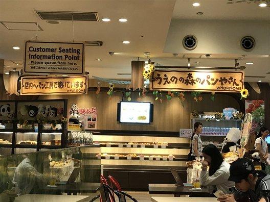フォルサム 上野公園ルエノ店