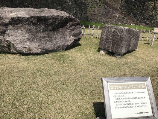 金沢城 石垣