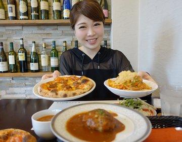 【ハンバーグもピザもパスタも付いて1,100円!】水戸・赤塚周辺にあるお腹いっぱいボリュームランチ