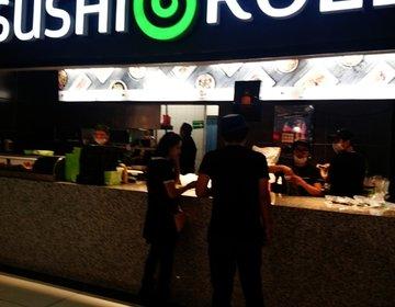 メキシコで日本食食べるならSUSHIROLL寿司ロール。お寿司が美味しい!