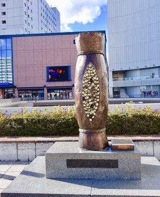 納豆記念碑