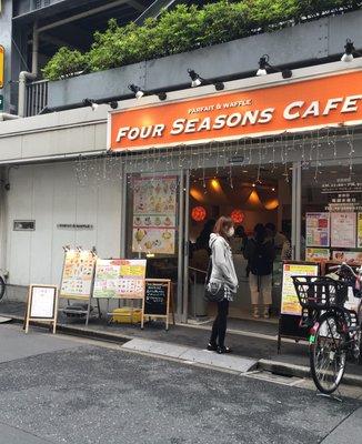フォーシーズンズカフェ