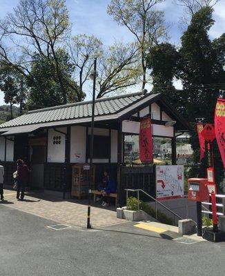 橋本駅(和歌山県)