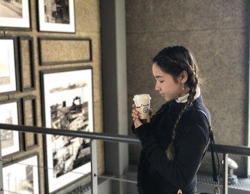 東北旅♡函館おすすめカフェ・絶景函館山・オーシャンビューのあるスタバ