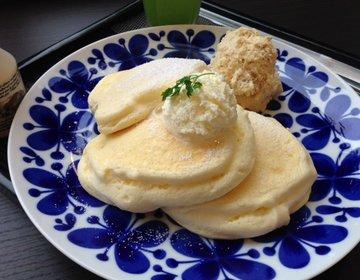 札幌のパンケーキ好きが通うカフェ。ふわふわしっとりがおいしい♪「KANON PANCAKES」