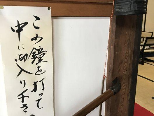 寳勝寺カフェ
