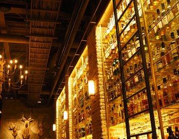 ここはどこ?!図書館みたいなウイスキーバー「Tokyo Whisky Library」