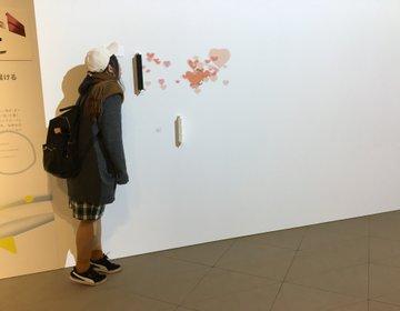 【デート・遊び】METOA GINZAで無料で遊ぼう!触れる撮れる体験スポット【ファミリーでも】
