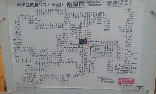 間戸ケ浜/東海バス