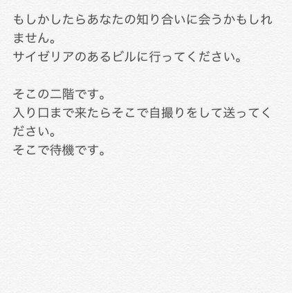 コピス吉祥寺