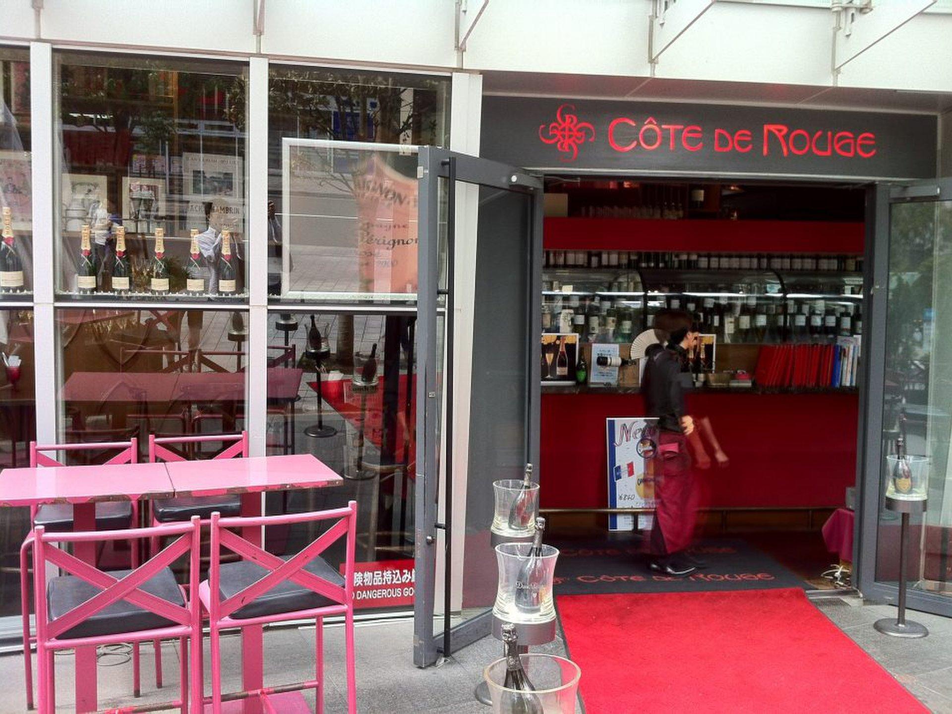 赤坂のカフェ・ワインバー Cote de Rougeであらゆるワインを楽しもう【デートにおすすめ】
